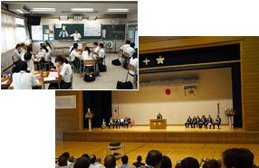 ライオンズクエストフォーラム全国大会 佐野日本大学中等教育学校写真