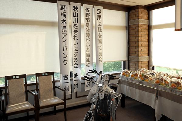 チャリティーゴルフ大会賞品01